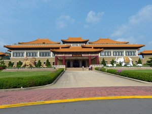 Foguangshan