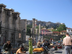 Athene - winkels