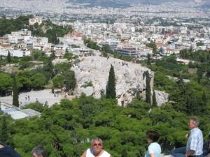 Athene - Agora