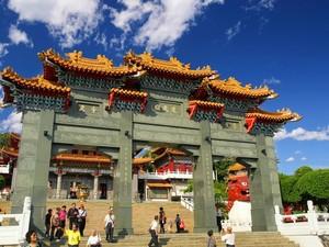 Wen Wu tempel Sun Moon Lake