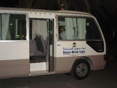 Oman busvervoer Djoser