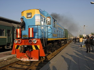 Trein UB- Beijing