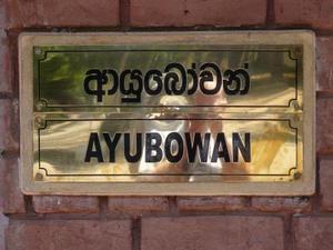 Ayubowan - Welkom