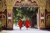Monnikken stad Bhutan