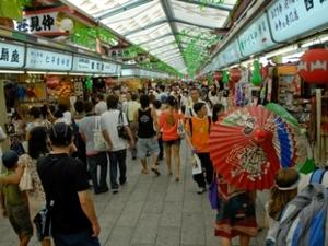 Tokyo, markt