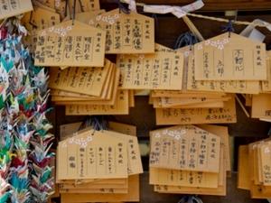 Tokyo, tempel