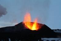 Ijsland Hekla vulkaan Djoser