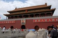 Rode plein Peking China