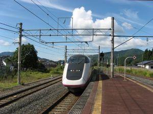 In sommige landen maken we gebruik van extra snelle treinen