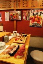 Sushi vis eten Tokyo Djoser