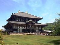 Todaji tempel Nara Japan Djoser