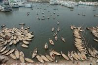 Haven Dhaka Bangladesh
