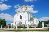 Moldavie Transnistrie Djoser