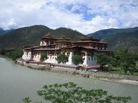 Buthan Tashi Cho Dzong Djoser