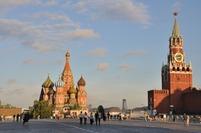 Moskou Rusland Rode Plein Djoser