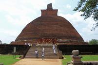 Anuradhapura Sri Lanka Djoser