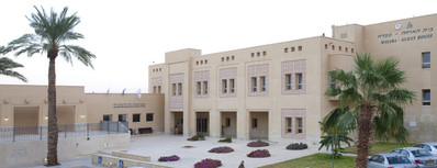Hotel accommodatie Djoser
