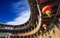 Tulou Yongding China