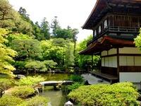Zilveren tempel Ginkaku-ji Kyoto Japan Djoser