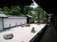 Zen tuin Kyoto Japan Djoser