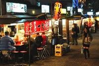 Fukuoka Japan Djoser