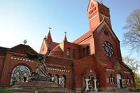 Kerk Minsk Wit-Rusland Djoser