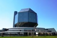 Nationale Bibliotheek Minsk Wit-Rusland