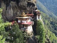 Bhutan excursies Kloosterburchten Tijgernest Djoser