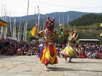 Jakar Festival Bumthang Buthan Djoser