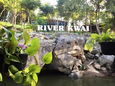 River Kwai Kanchanaburi Thailand Djoser