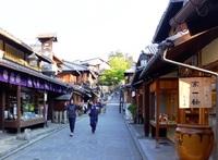 Kyoto Higashiyama Djoser