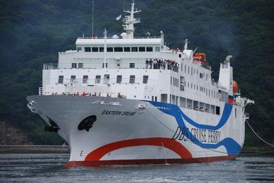 Transsiberië Express boot Zuid-Korea Djoser