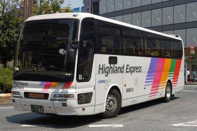 Japan met Hokkaido bus vervoersmiddel Djoser