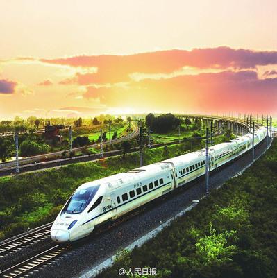 Van Bangkok naar Beijing trein vervoersmiddel Djoser