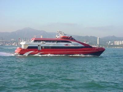 China ferry vervoersmiddel Djoser