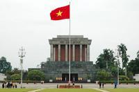 Ho Chi Min City Vietnam