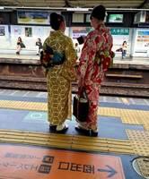 Japan dames klederdracht trein station Djoser