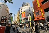 Tokyo Japan Djoser