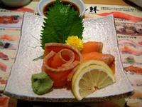 Sashimi Japan Djoser