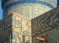 Mausoleum - Khoja Ahmed Yasawi Kazachstan Djoser