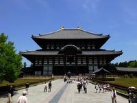 Todaiji Nara Japan