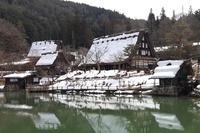 Hi da no Sato winter Takayama Japan