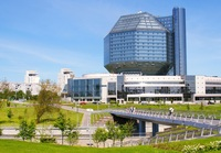 Minsk bibliotheek Wit-Rusland