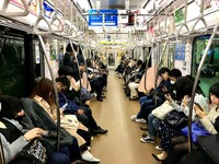Japan vervoer metro