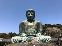 Daibutsu boeddha Kamakura Japan