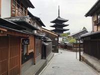 Higashiyama pagoda Kyoto Japan