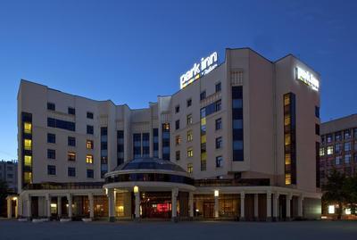 Hotel Park Inn Jekaterinburg Rusland