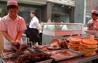 Eten Xian China