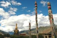 Samye Tibet