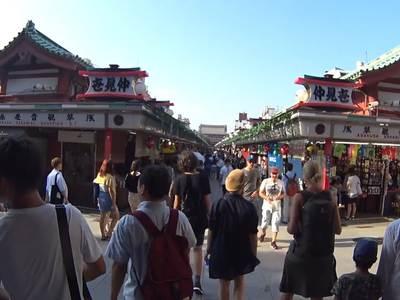 Rondreis Japan, 22 dagen